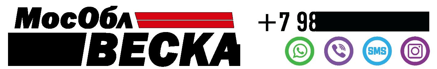 МосОблВывеска